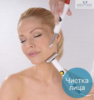 Механическая или утразвуковая чистка лица