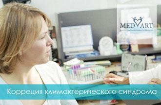 климаксы у женщин возраст, лечение