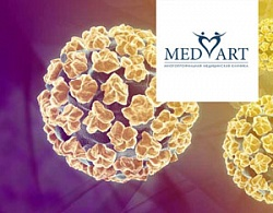 Папиллома – это серьезно! Вирус папилломы человека (ВПЧ, hpv - Human papillomavirus)
